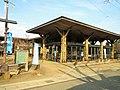 Yubikan station front.jpg