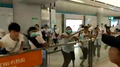 Yuen Long Station White Tee people attack citizen1 20190721.png