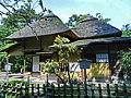 Yugao-tei Tea House 夕顏亭 - panoramio.jpg