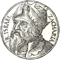 Zechariah of Israel.png