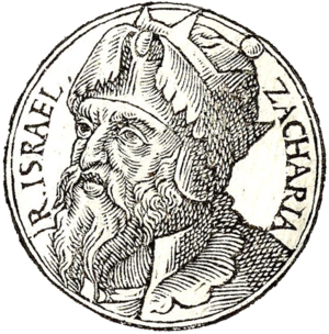 "Zechariah of Israel - Zechariah from ""Promptuarii Iconum Insigniorum"""