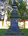 Zespół kościoła p.w. Wniebowzięcia NMP - cmentarz przykościelny (fot.4) - Bystrzyca, gmina Wólka, powiat lubelski, woj. lubelskie ArPiCh A-563.JPG