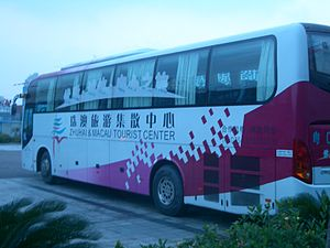 "A tour bus from ""Zhuhai and Macau Tourist..."
