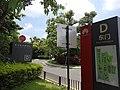 Zone D of Huawei Shenzhen Base.jpg