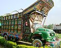 'By @ibneAzhar'-Heritage Museum -Islamabad-Pakistan (56).JPG