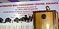 (Smt.) Kruparani Killi delivering the inaugural address at the Automated Mail Processing Centre (AMPC), at Kolkata on January 27, 2013. The Secretary, Department of Posts, Smt. Manjula Prasher is also seen.jpg