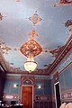 İsmailiyye palace Blue room.JPG