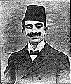 Şehzade Ömer Hilmi.jpg