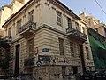 Λέλας Καραγιάννη 4 ^ Ιεροσολύμων 46 - panoramio.jpg