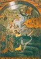 Μόσχος, Ο Κύριος πορευόμενος προς το εκούσιον πάθος, 19ος αι., Άγιοι Απόστολοι, Δράμα.jpg