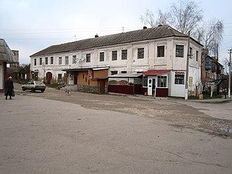Iziaslav, Ukraine - Image: Ізяслав. Торгові ряди
