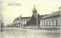 Большая улица и лютеранская кирха.png