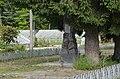 Братська могила громадян, загиблих в роки ВВВ.JPG
