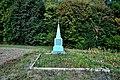 Братська могила жертв фашизму, с. Бабин,1.jpg