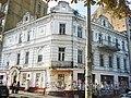 Будинок №2-б по вулиці Андріївський узвіз у Подільському районі м.Києва 2.jpg