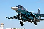 Будни авиагруппы ВКС РФ на аэродроме Хмеймим в Сирии (13).jpg