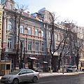 Владимирская, 45.jpg