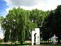 Вічна пам'ять воїнам-односельчанам - Ільчишин Іван Гр - panoramio.jpg