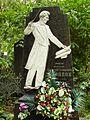 В.И. Пирадова могила.jpg