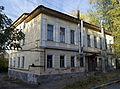 Грузинская2.jpg