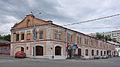 Дом Эскина (Пермь).jpg