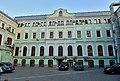 Доходный дом (в основе палаты Щербатовых-Шаховских).jpg