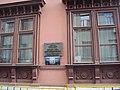 Жилой дом Калошин переулок дом 12 строение 3 Москва.JPG