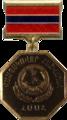 Заслуженный бухгалтер Армянской ССР.png