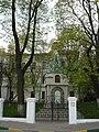 Здание Мариинского женского института 2.JPG