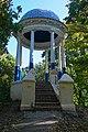 Кагарлицький парк 013.jpg