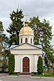 Капличка церкви Марії-Магдалини, Біла Церква.jpg