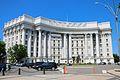 Київ, Будинок Центрального комітету КП(б)У, де працював М. С. Хрущов, перший секретар КП(б)У, Михайлівська пл.jpg