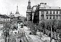 Коммунистическая улица и Баксовет. 1930 год.jpg