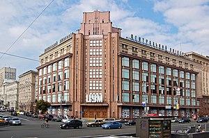 Крещатик 38 дробь 2 Киев 2012 01