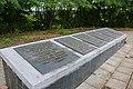 Лаврівка, Братська могила 32 воїнів Радянської Армії загиблим при форсуванні р. Південний Буг.jpg