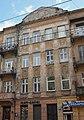 Львів (5) Бандери 47а.jpg