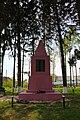 Лісова Лисіївка, Пам'ятник 180 воїнам – односельчанам загиблим на фронтах ВВВ.jpg