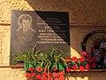 Меморіальна дошка на честь О.Г.Срібного. 01.JPG