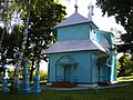 Миколаївська церква 1601р. с.Лудин.JPG
