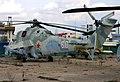 Миль Ми-24-25-35 , Москва - Ходынское поле (им. Фрунзе) RP1045.jpg