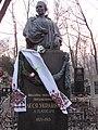 Могила Лесі Українки. Байковий цвинтар.JPG