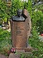 Могила писателя Ивана Шамякина.jpg