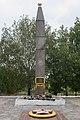 Могила радянських воїнів поховано 48 воїнів селище Нове.jpg