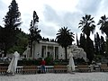 Музей Нового Афона - panoramio.jpg