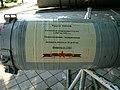 Музей военной техники Оружие Победы, Краснодар (57).jpg