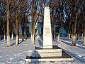 Новодевичье Памятник.JPG