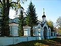 Ограда Казанской церкви с воротами.JPG