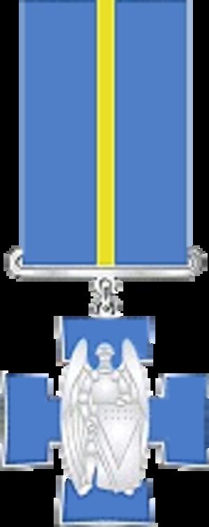Order of the Heavenly Hundred Heroes - Image: Орден Героїв Небесної Сотні