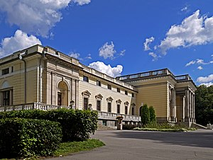 Nemyriv - Image: Палац княгині Марії Щербатової в Немирові P1080845 1