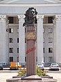 Пам'ятник О. С. Пушкіну, м. Донецьк.jpg